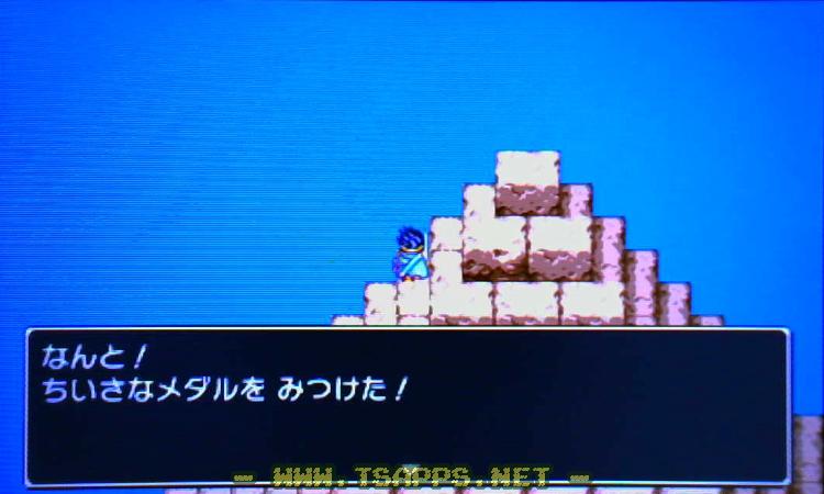 ボタン ピラミッド ドラクエ 3
