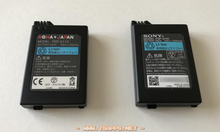 ソニー純正バッテリーとロワジャパンの互換バッテリーを比較