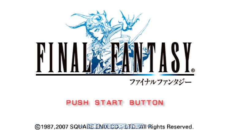 ファイナルファンタジー1(PSP)