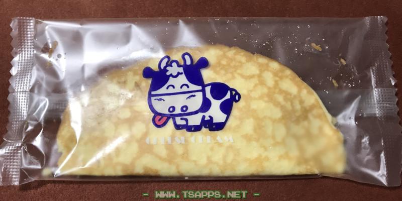 懐かしのチーズクレープ
