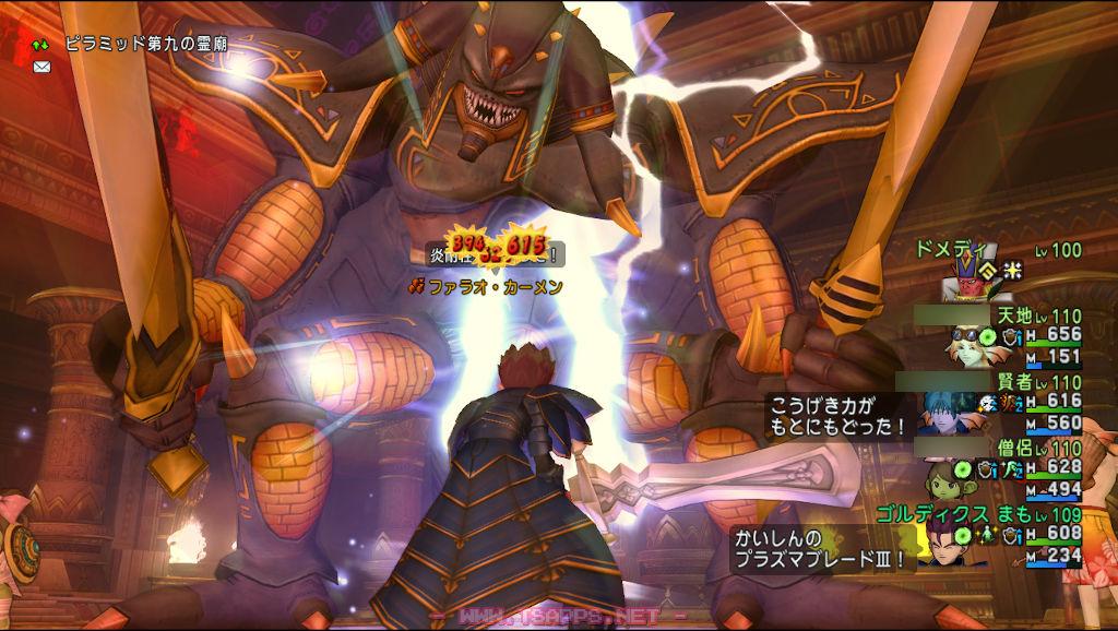 1・2・8・9霊廟を制覇