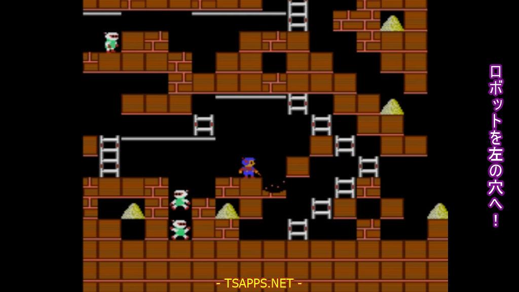 ロボットを左の穴へ移動させる