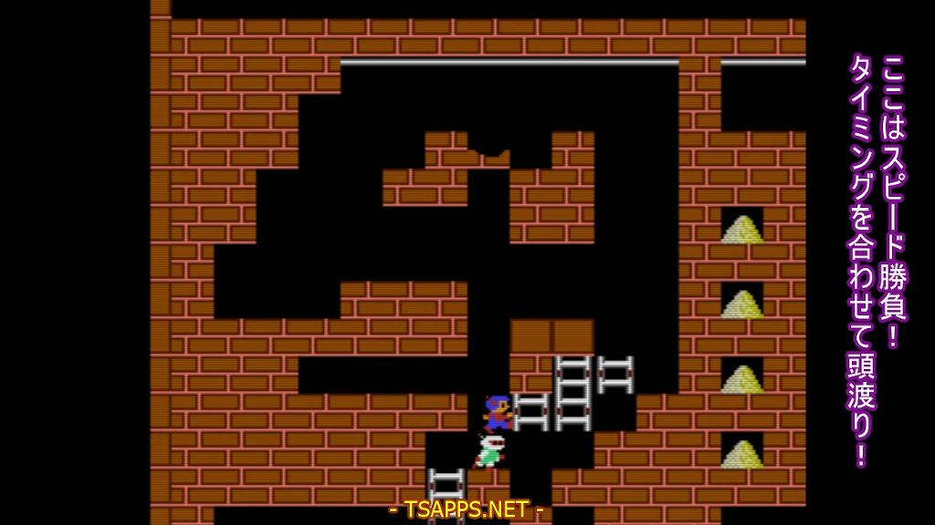さらに掘り進んで金塊を取ったらロボットの頭渡り!