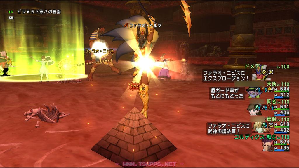 チムクエでピラミッド第八霊廟へ
