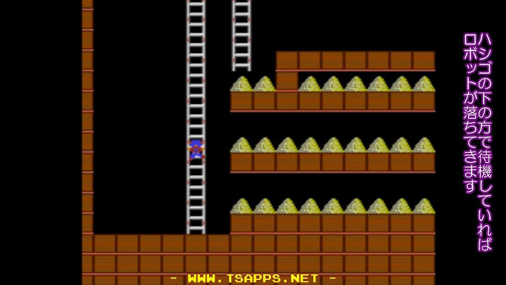 ハシゴをちょっと上ればロボットは上から落ちてきます