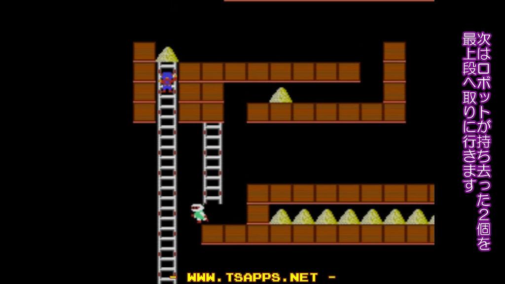 最上段にロボットが落としていった金塊があるのでゲット