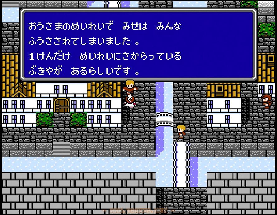 王様の命令で店は全て閉鎖!でも1件だけ開いている武器屋がある!