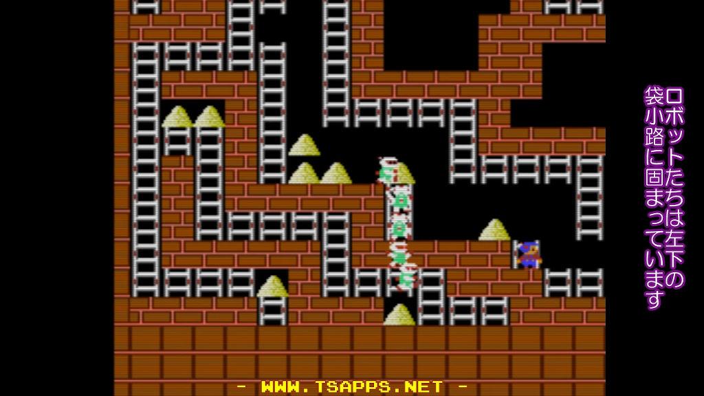 最後に左下エリアへ。ここも落とし穴を使ってロボットに金塊を運ばせる