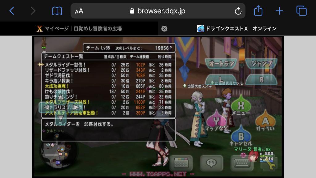 PC版と変わらない画面構成。文字もくっきり普通に読めます。