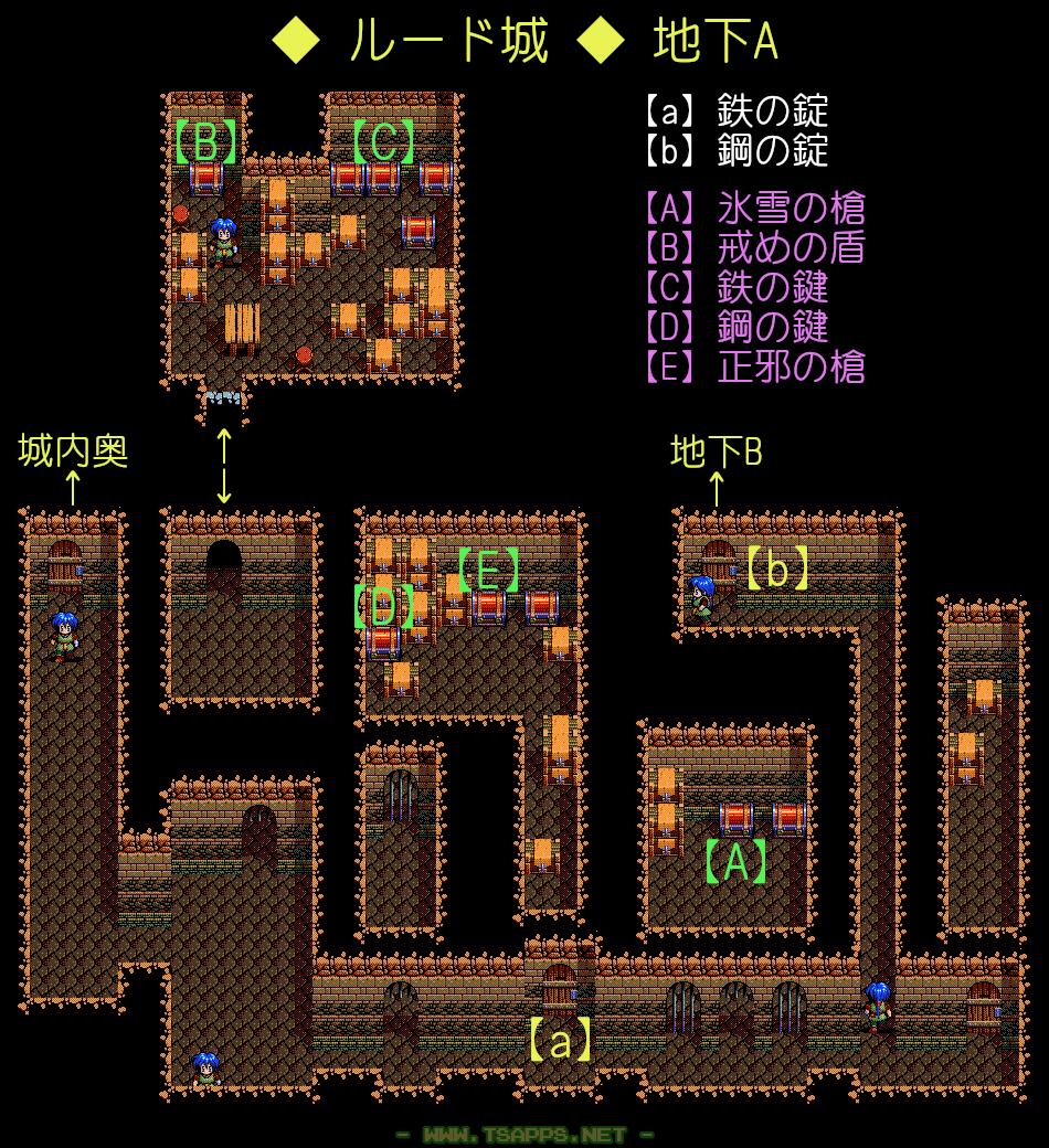 ルード城・地下マップA