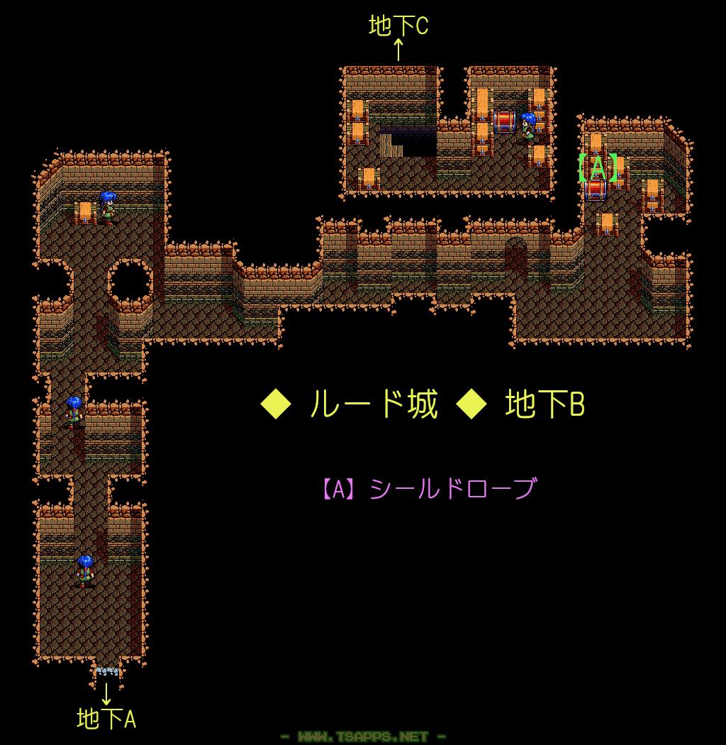 ルード城・地下B 全体マップ