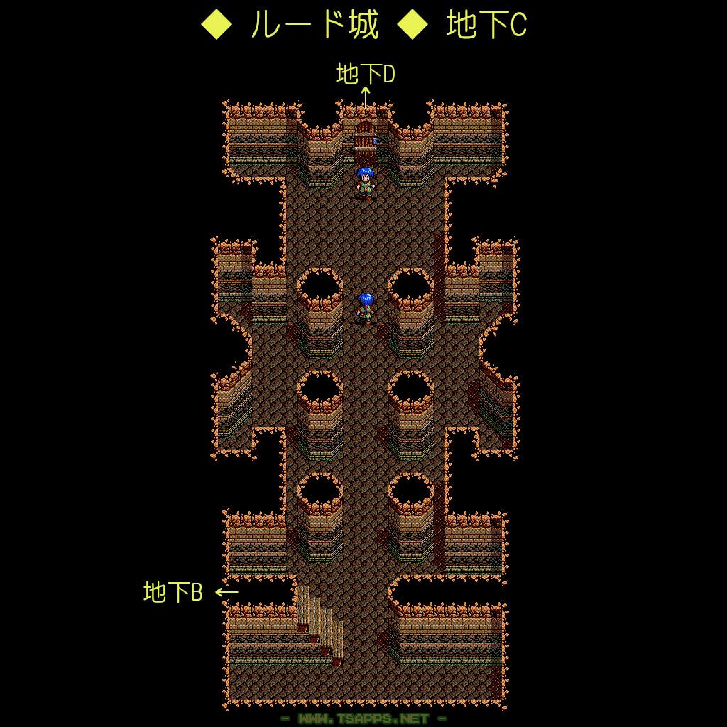 ルード城・地下C 全体マップ