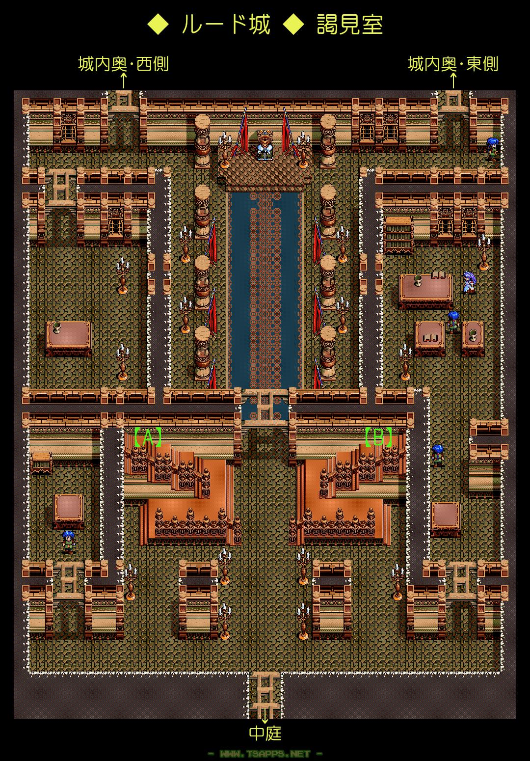 ルード城・謁見室 全体マップ