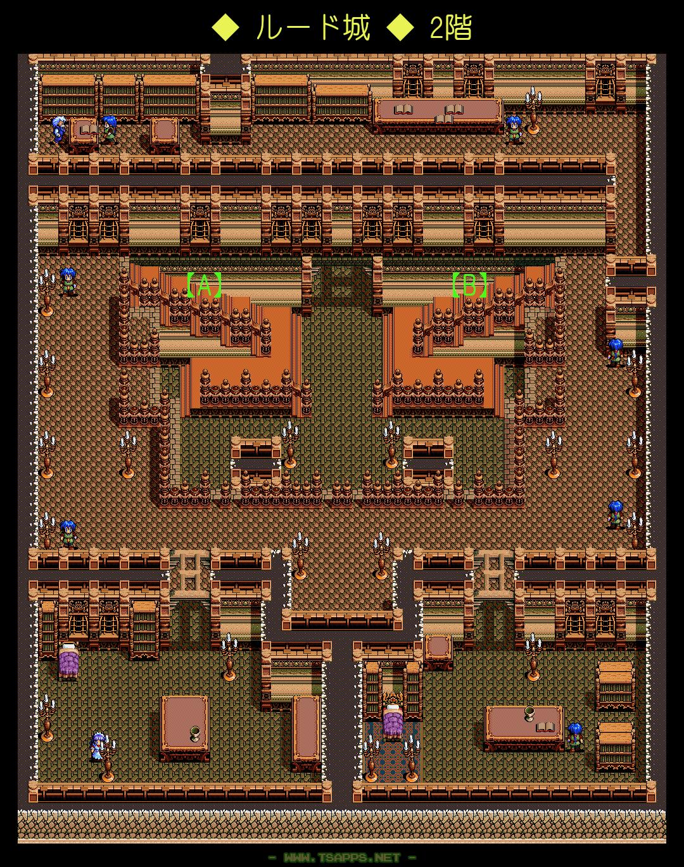 ルード城・2階 全体マップ