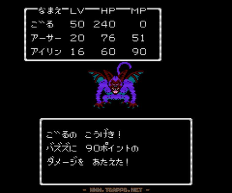 悪霊の神々2匹目・バズズ登場!