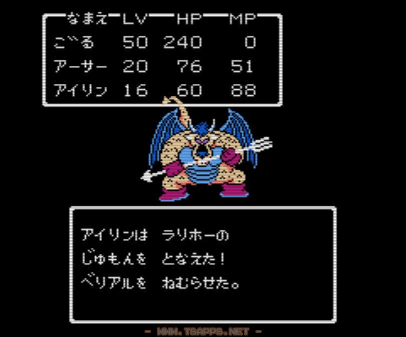 悪霊の神々3匹目・ベリアル登場!