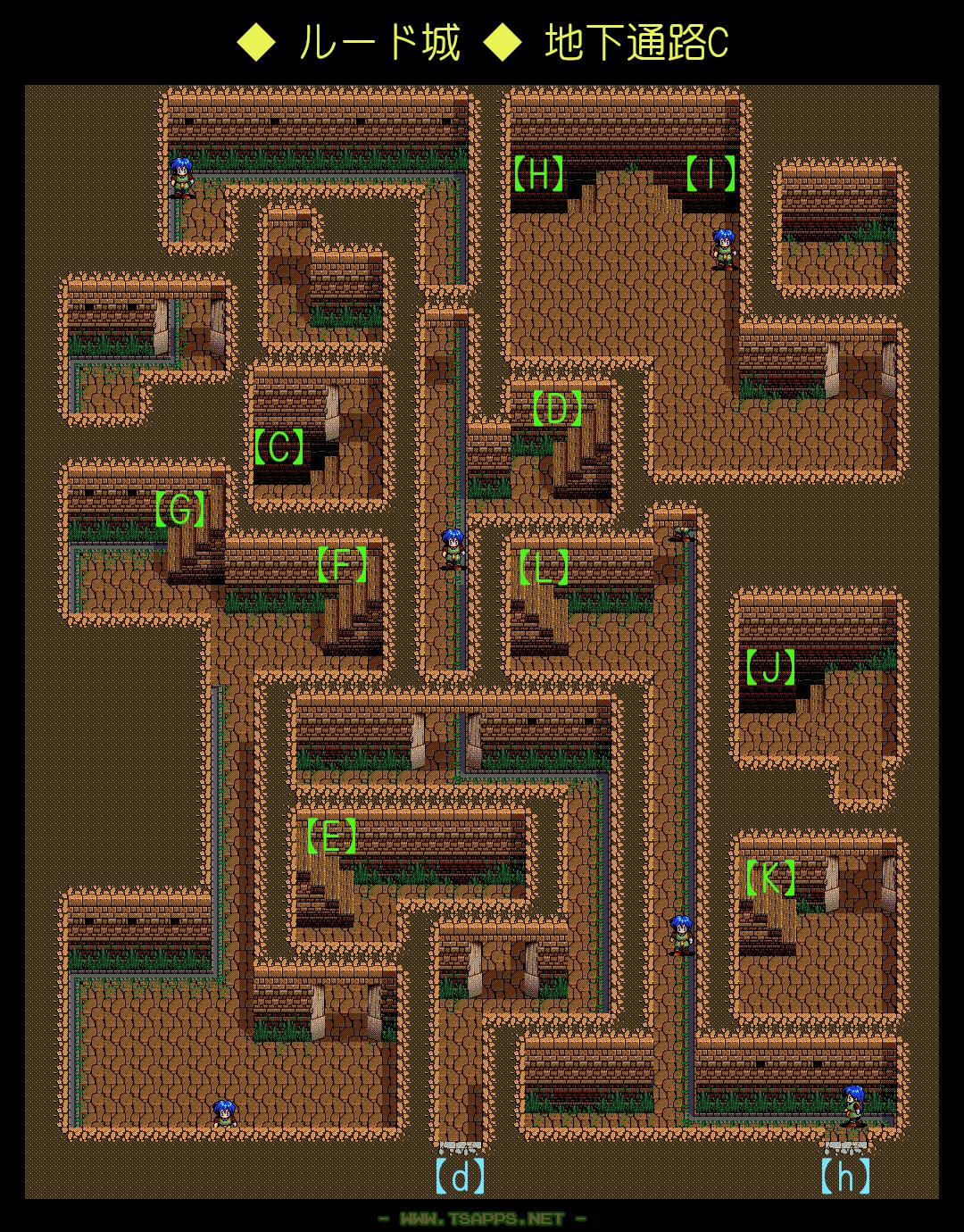 ルード城・地下通路C-4