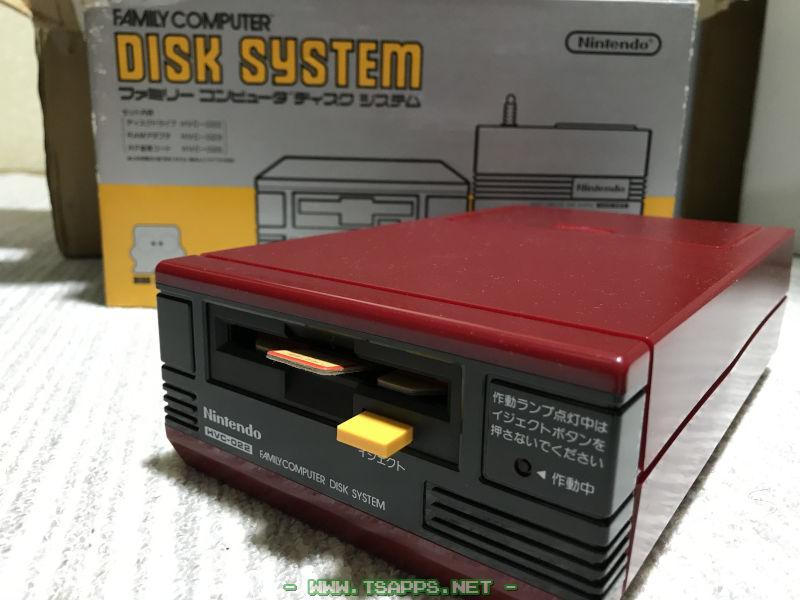 デッドストックだったディスクシステムを今も大事に使用中