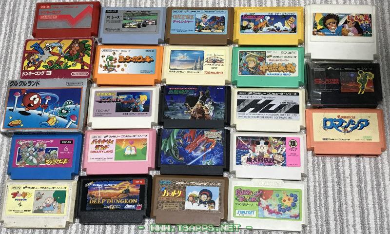 色々なゲームが23本!子供の頃に購入したカセットも紛れてます