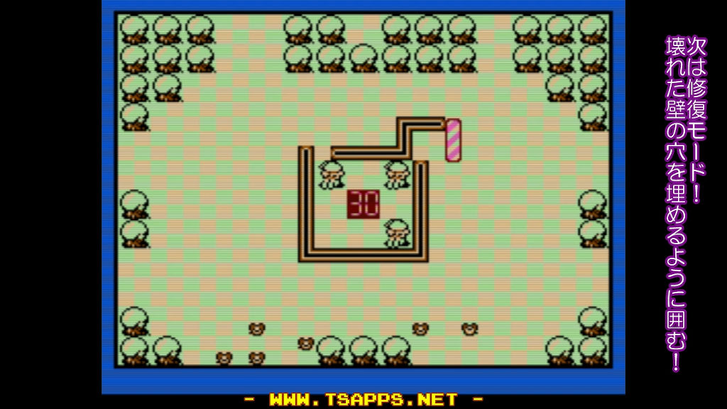 攻撃の次は修復!壊れた壁の穴を埋めて、さらに囲みを広げていきます。