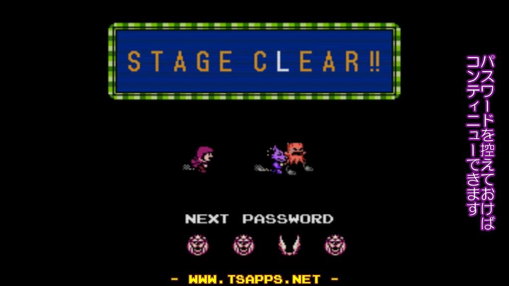 ステージクリア後はコンティニュー用パスワードが表示されます