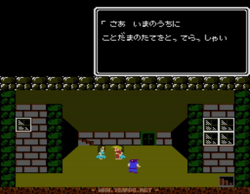 オルドラに入ることができるようになる言霊の盾を求めて地下へ