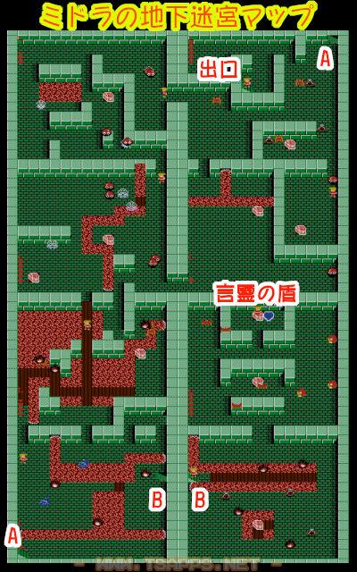 ちょっと広い地下迷宮のマップ