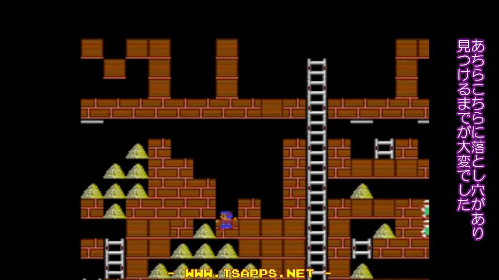 ピラミッド状の金塊上には落とし穴!