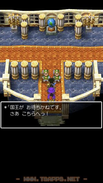 門番に案内されて王様の部屋へ