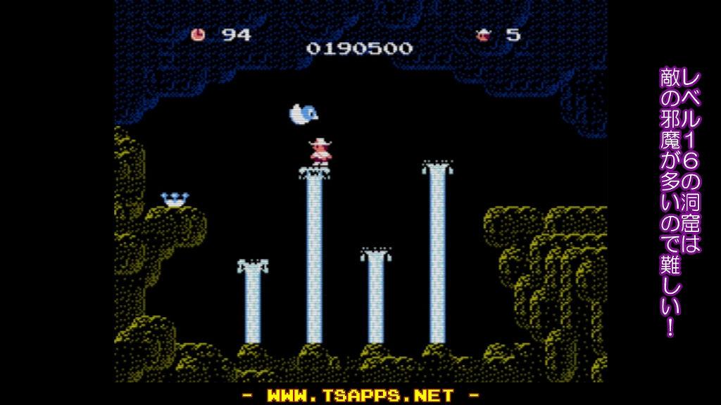 レベル16の洞窟は敵の邪魔が多いので大変!