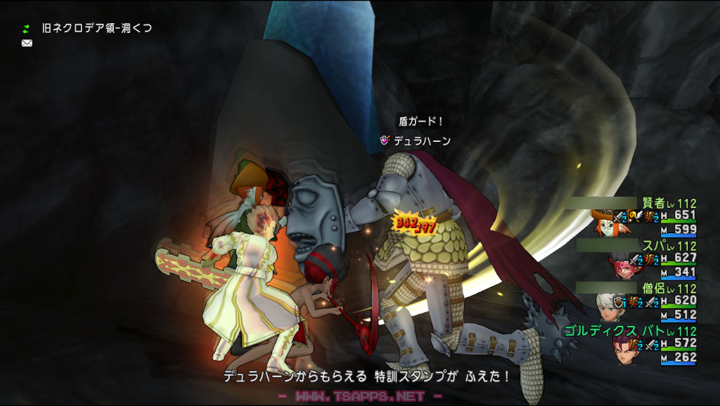 洞窟には強敵デュラハーンがいることも!