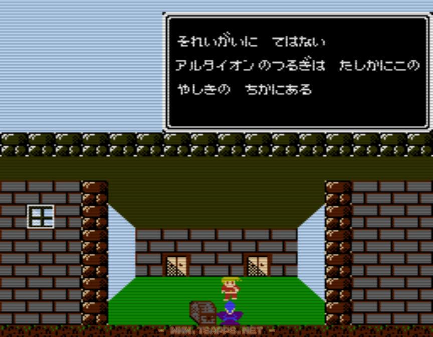 カムイの家の地下へ進む