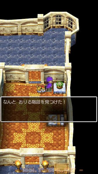 ヘンリーの座っていたイスの下から階段を発見!