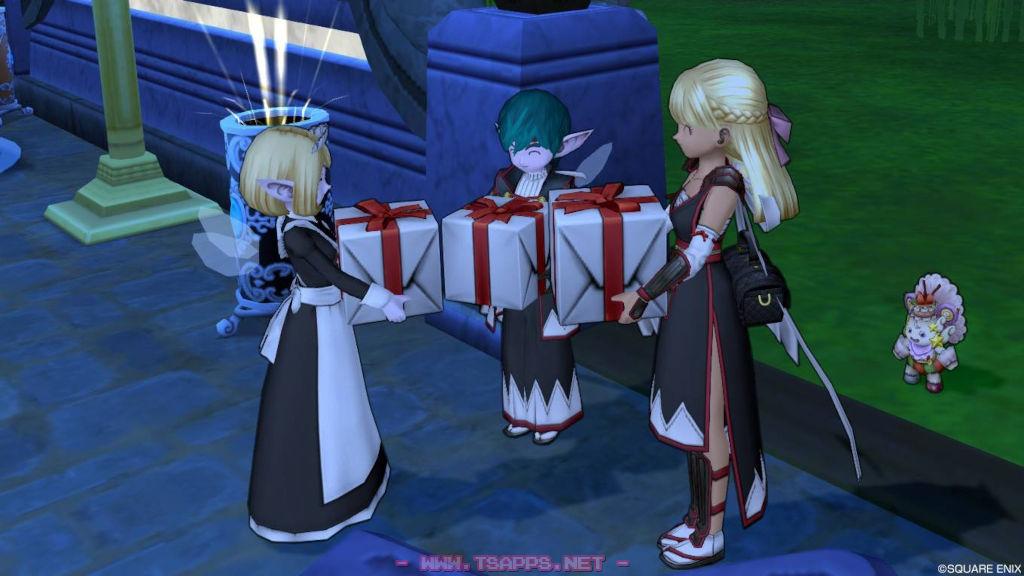 プラコンがプレゼントを持っていたので変更前のエルダムと変更後のメリーナも