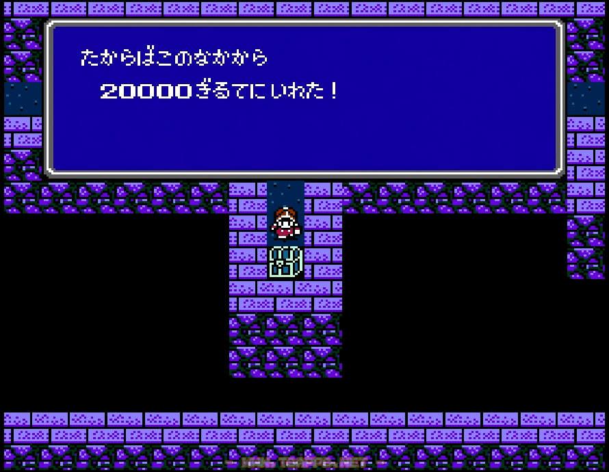 宝箱から2万ぎるゲット!