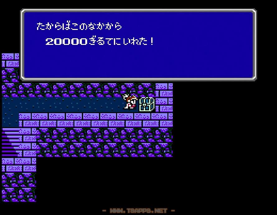 階段手前にも2万ぎる!
