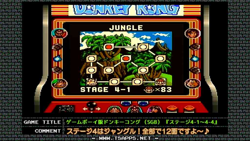 ジャングルステージは全部で12面!