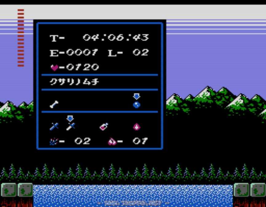 湖で青水晶を選択して数秒しゃがむと