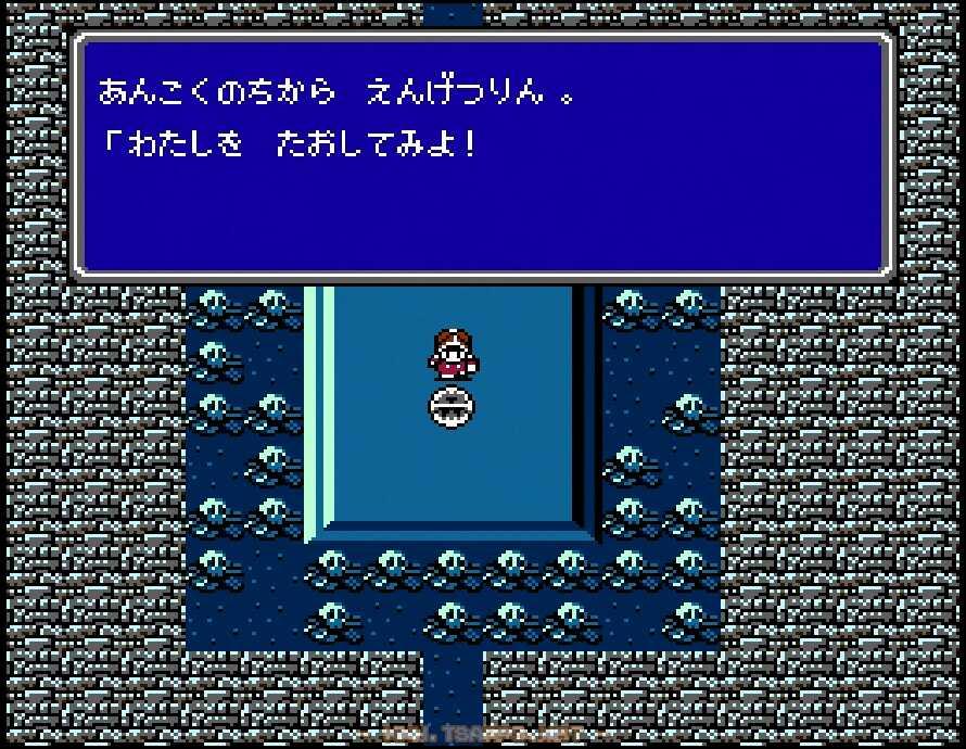 地下4階は一本道!途中にはえんげつりんが!