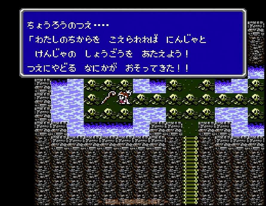 地下7階には2つの武器!左側にはちょうろうのつえ