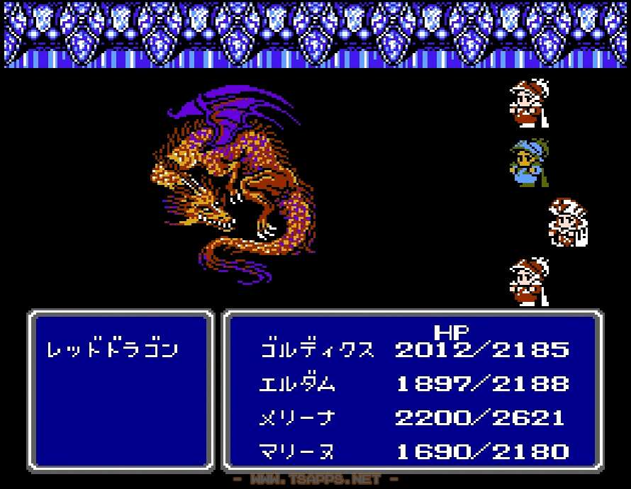 まるでボスのようなレッドドラゴン