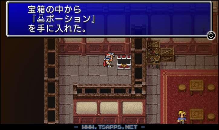 1階にはポーションの入った宝箱