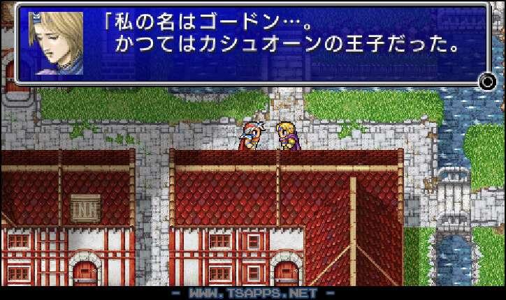 反乱軍のアジト裏にはカシュオーンの王子ゴードンがいる