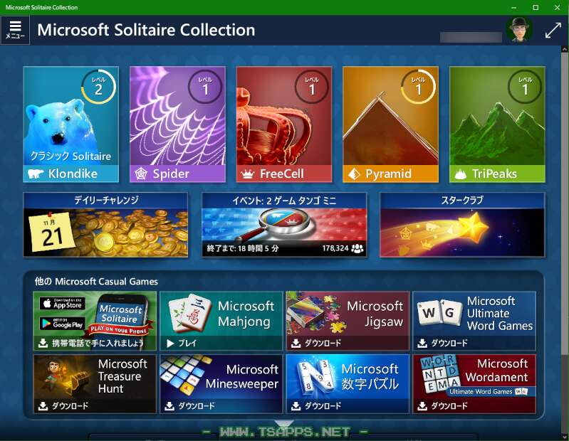 Windows 10で遊べるソリティアコレクション