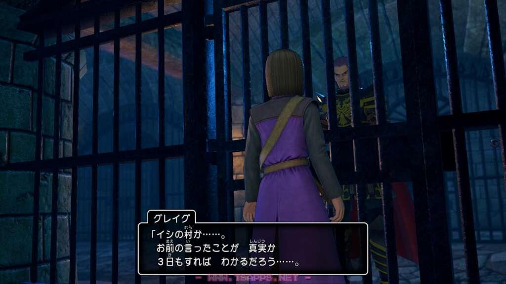 地下牢に閉じ込められてしまった勇者