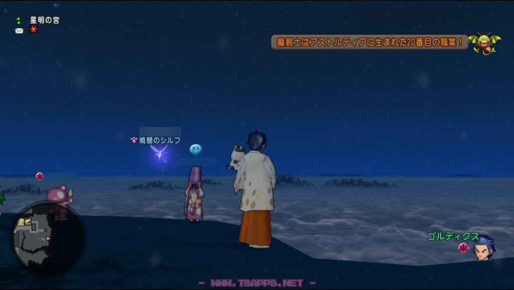 星明の宮に到着した時は雪がちらついていましたが