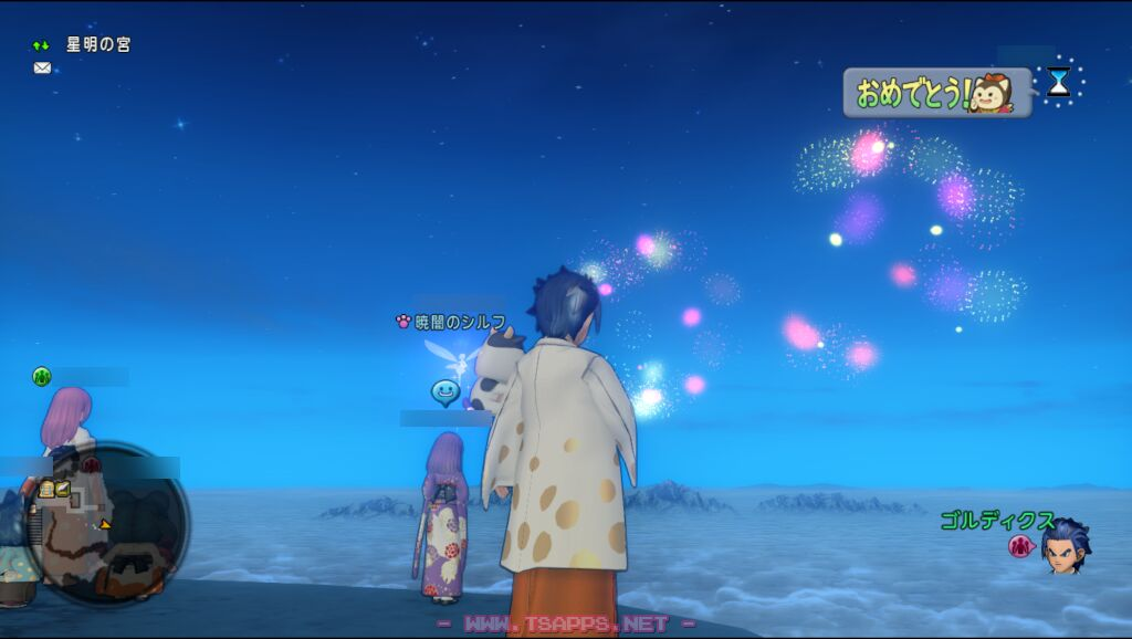 花火を打ち上げながらお祝いしていると明るくなってきて