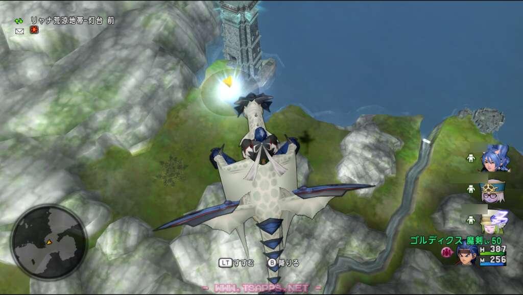 灯台前に着地して頂上に登ります