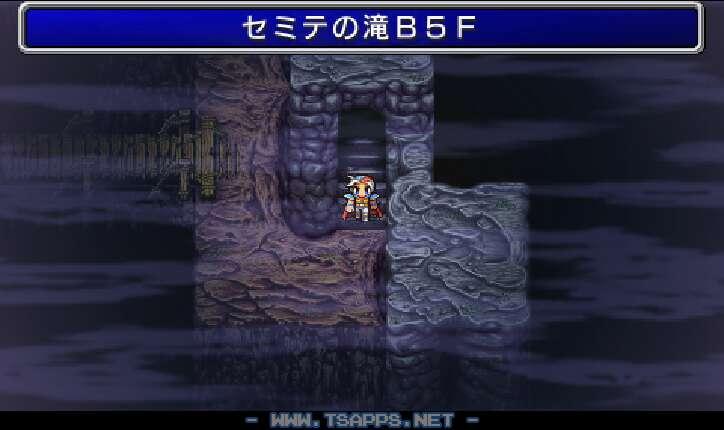 最下層の地下5階ではまず橋を渡って