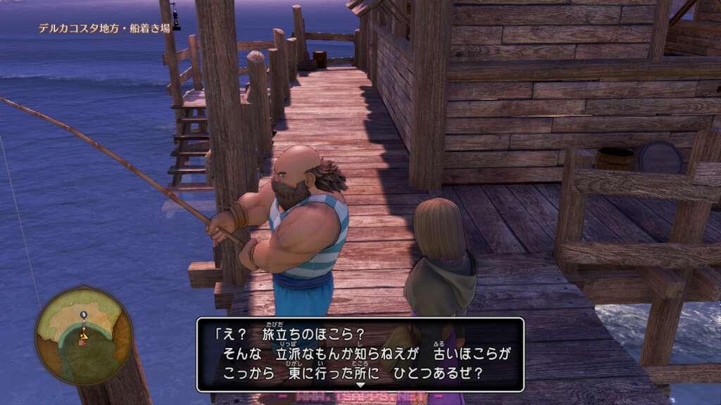 小屋の主は釣りをしていました